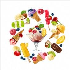 美味的冰淇淋插图
