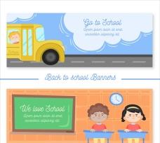 欢迎回学校校车横幅