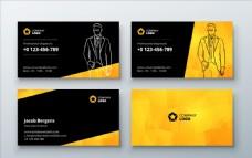 两款黑黄色企业名片模板矢量素材