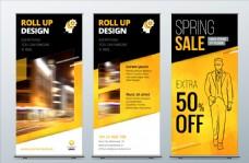 三款企業宣傳折頁封面模板