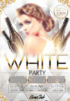酒吧女士之夜派对活动海报