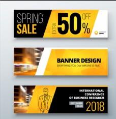黑黄商业促销banner模板