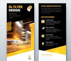 黑黄色企业宣传折页封面模板