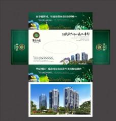 地产提案 房地产VI 纸巾盒
