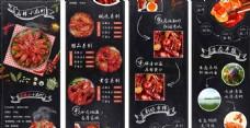 小龙虾美食宵夜详情页