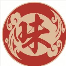 美味logo