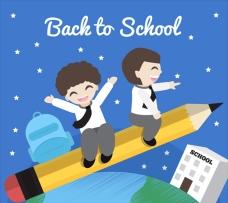 快乐的孩子骑着铅笔去上学