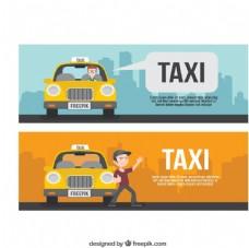 出租车设计矢量图