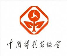 中国摄影家协会LOGO