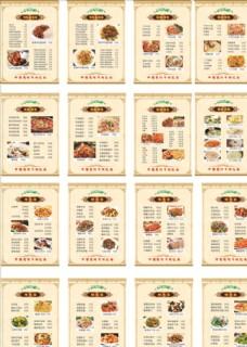 中国兰州牛肉拉面菜谱