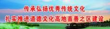 济宁太白湖