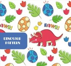 彩色三角龙和恐龙蛋无缝背景矢量