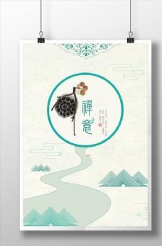 中国风山水水墨简洁大气佛学禅意