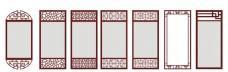 中式窗格画框