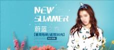 春季女装新品上市海报