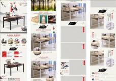 古典中国风办公桌书法桌家具详情