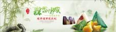 午节节庆活动产品海报