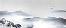 水墨中国风背景图