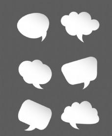白色对话框