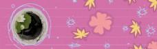 简约粉色广告背景模板