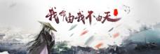 中国风水墨背景图