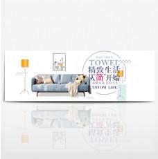 简约时尚落地灯壁画蓝色沙发天猫淘宝家装嘉年华海报banner