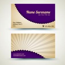 紫色高档大气商务名片矢量素材