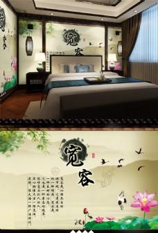 宽容中国风山水画背景墙