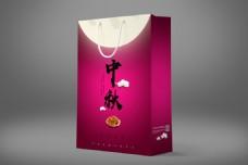 中秋节礼盒手提袋设计