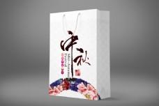 简约风中式花纹中秋节手提袋