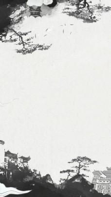 水墨树枝山脉H5背景素材