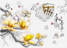 金色玉兰花背景墙雕刻路径