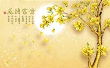 花开富贵室内瓷砖背景墙
