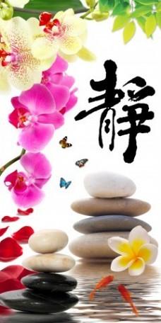蝴蝶兰瓷砖高清背景墙