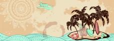 卡通手绘海岛旅游背景