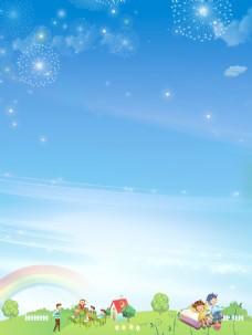 卡通彩虹春游背景