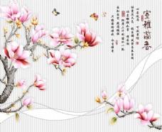 玉兰花背景墙雕刻路径