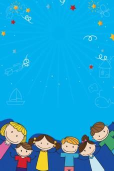 卡通彩带星形儿童背景