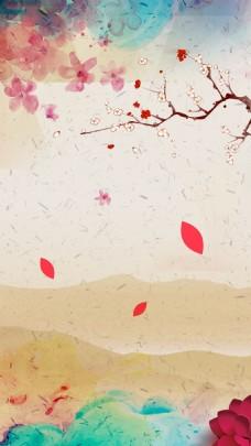 彩色花朵树枝H5背景素材