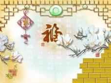 背景墙雕刻路径福字