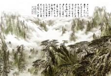 手绘中式水墨山水室内瓷砖背景墙