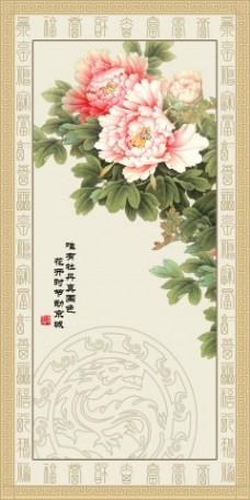 牡丹图瓷砖高清背景墙