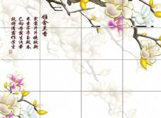 清新素雅瓷砖背景墙