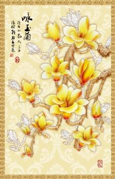 咏玉兰瓷砖背景墙