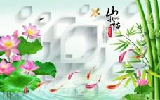3D游鱼戏水荷花竹子瓷砖背景墙