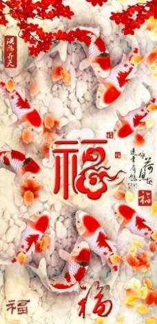 锦鲤瓷砖高清背景墙