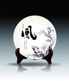 国风普洱茶包装设计