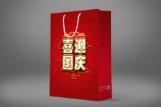 国庆手提袋设计
