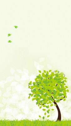 清新绿色大树H5背景素材