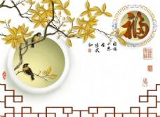 喜鹊福壁画图片下载